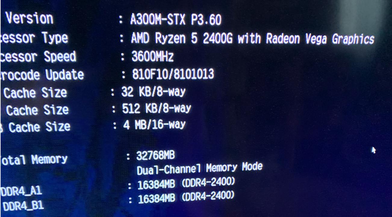 BIOSアップデート