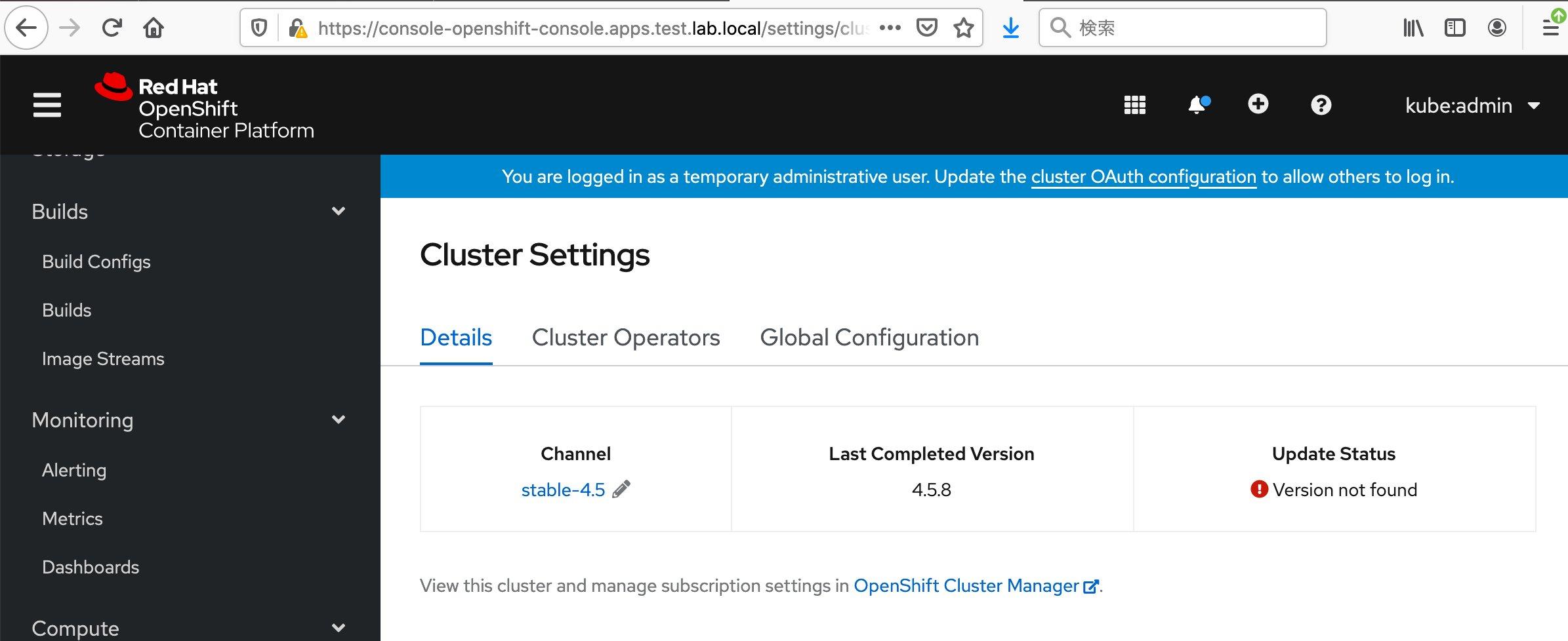 OpenShift 4.5