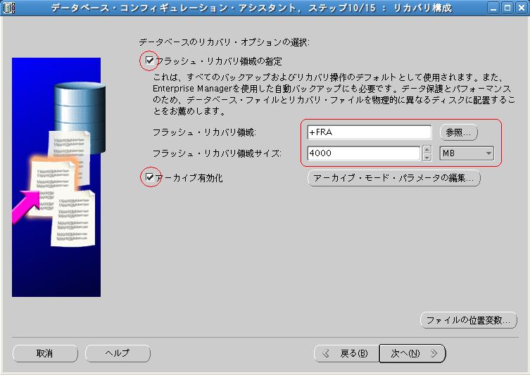 dbca-db-3.png